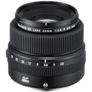 Fujifilm GF lenses (10)